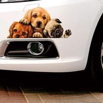 狗狗车贴车身装饰个姓创意划痕遮挡贴花遮盖防水贴画车头汽车贴纸