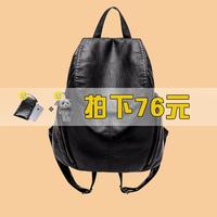 2017 новый двойной мешок сумки дерма овец большая кожаная мощность случайный любитель рюкзак мисс сумка