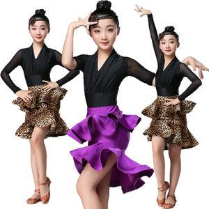 新款拉丁舞专业练功服女童分体裙比赛服艺考性感鱼尾裙规定服大摆