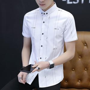 男士短袖格子衬衫男装韩版修身衬衣休闲夏装帅气衣服新款潮寸001