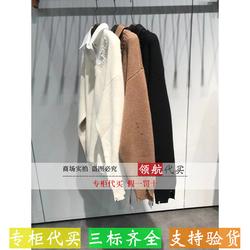 JNBY江南布衣2021秋冬新款专柜正品国内代购毛衣5L9331470