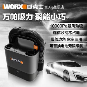 威克士无线车载吸尘器WX030 小型车用家用两用手持充电强力大功率