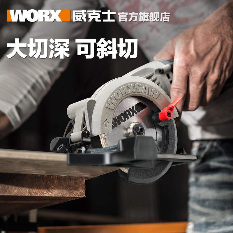 Престиж грамм ученый мини бензопила WX429 небольшой электричество круглый пила плотник многофункциональный резак бытовой электрический шаг инструмент