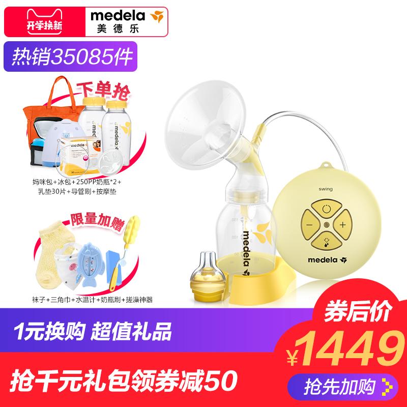 美德乐Medela丝韵单边电动吸奶器孕产妇自动吸乳器吸力大瑞士正品
