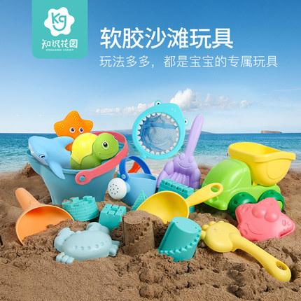 儿童沙滩玩具套装宝宝玩沙挖沙决明子工具洗澡戏水铲子和桶男女孩