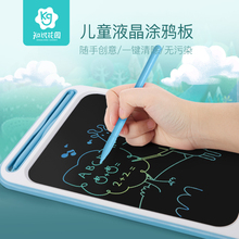 Children's LCD Sketchpad Baby Handwriting Pad Light Energy Electronics Small Blackboard Household Color Graffiti Pad Painting Pad