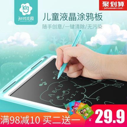 儿童液晶画板宝宝手写板光能电子小黑板家用白板涂鸦板绘画写字板