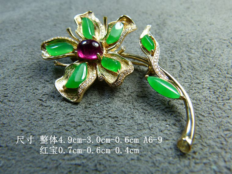 Guzijia 18K gold with ice seed sun green emerald rose tourmaline Jewelry Brooch a6-09