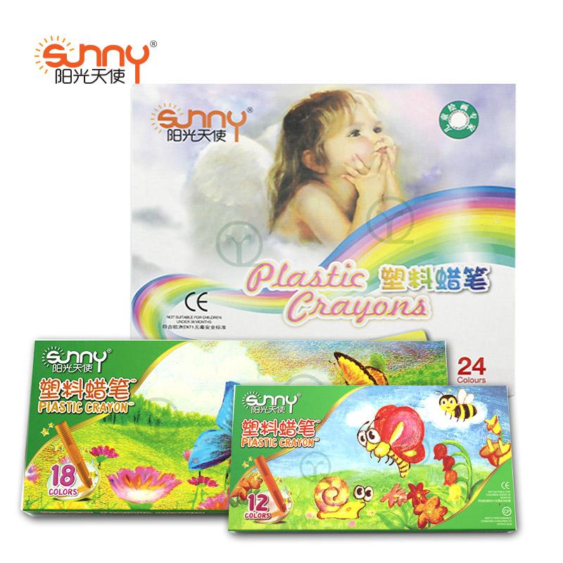 阳光天使塑料蜡笔 蜡笔 12色 18色 24色 幼儿园儿童蜡笔