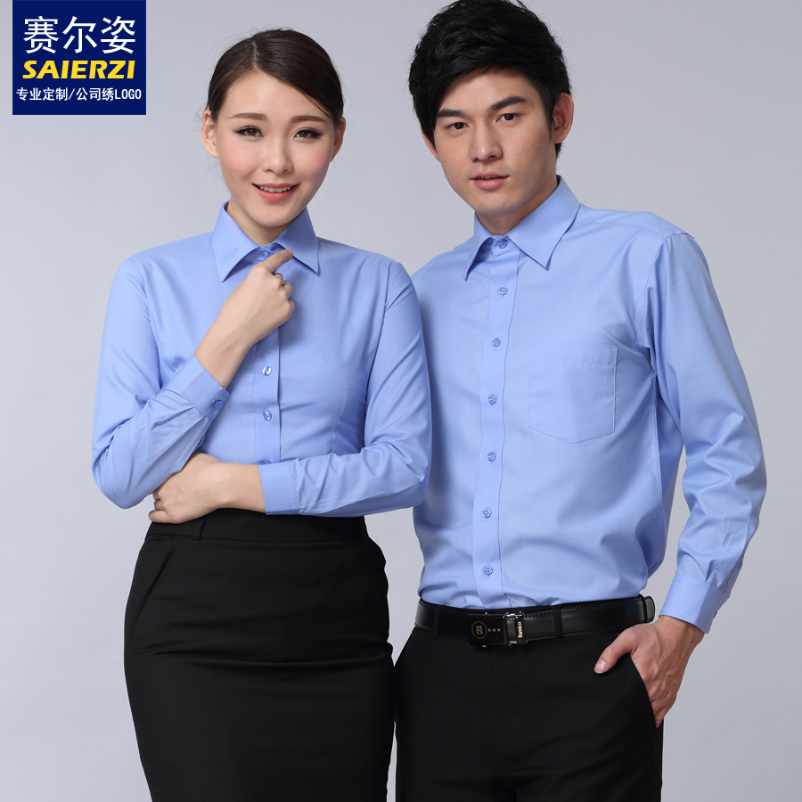 Customized mens and womens long sleeve work clothes shirt company clothing hotel pure blue work clothes loose shirt embroidered with logo