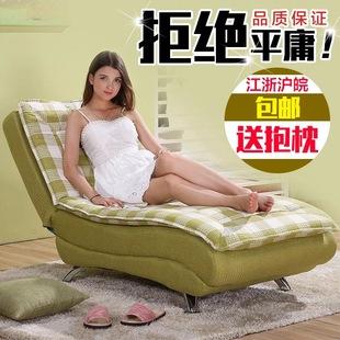 多功能阳台贵妃躺椅懒人沙发单人卧室折叠午休椅家用小户型沙发床