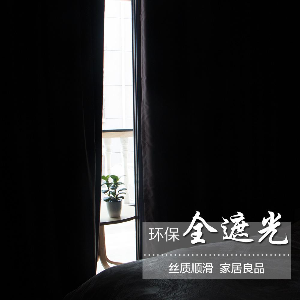 В тени высококачественный занавес конечный продукт высокая точность близко шелк отели балкон затенение затенение ткань сделанный на заказ солнцезащитный крем занавес ткань