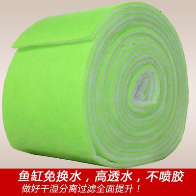 12米双层鱼缸过滤棉 过滤棉生化棉 水族箱鱼缸过滤棉海棉过滤材料