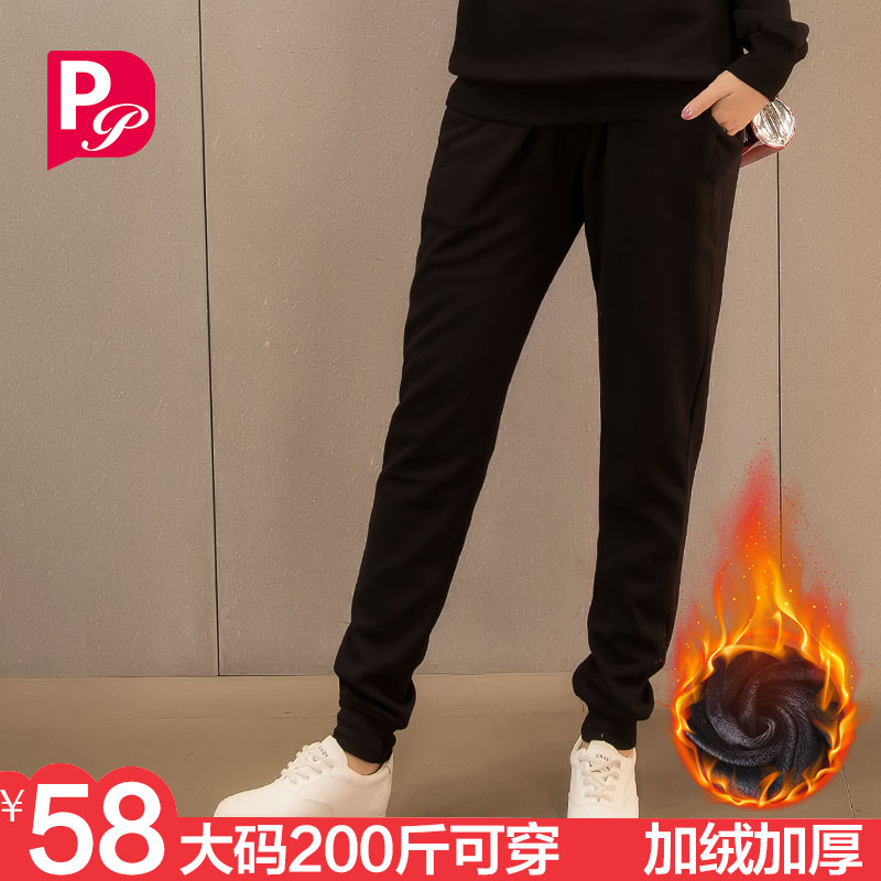 Large size sports pants female fat mm fall 2017 Couture 200 pounds of loose fat sister autumn Korean female