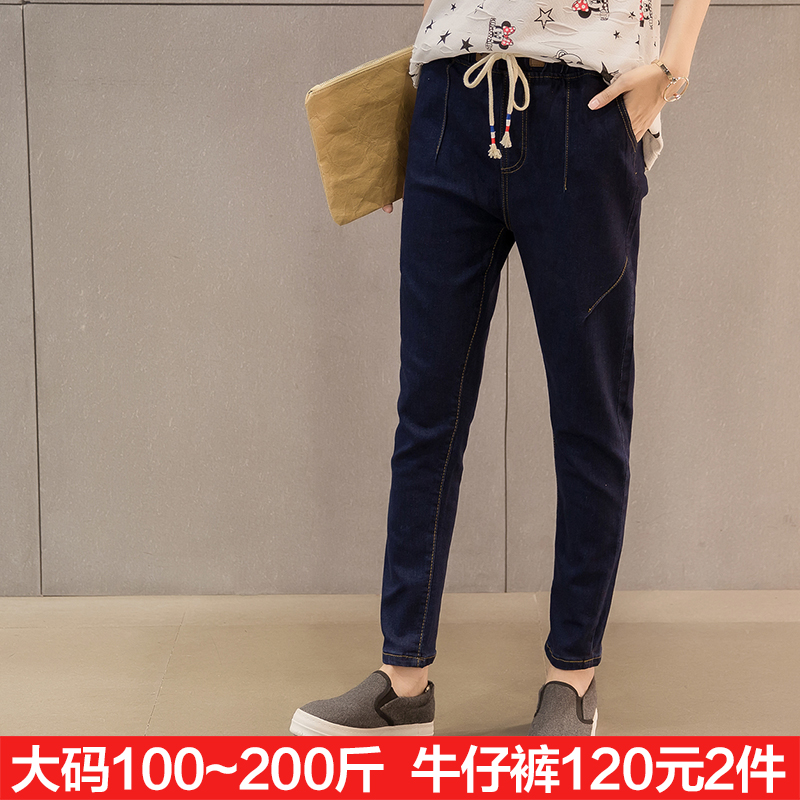 Fat sister autumn 2017 new dress size jeans female fat mm loose 200 pounds of fat people thin trousers
