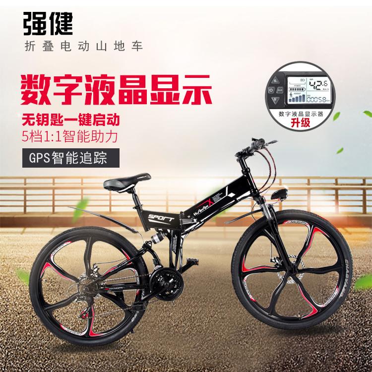Сложить электрический горный велосипед 48V литий велосипед мощность одиночная машина кража GPS для взрослых поколение шаг аккумуляторная батарея автомобиль