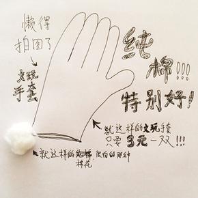 【匠人北】小叶紫檀黄花梨佛珠盘玩把玩文玩加厚纯棉手套 很好用