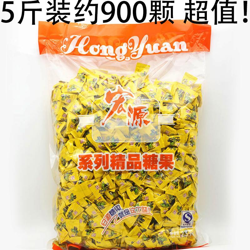 宏源陈皮糖话梅糖5斤2500g1袋水果酸甜硬糖喜糖糖果招待怀旧零食