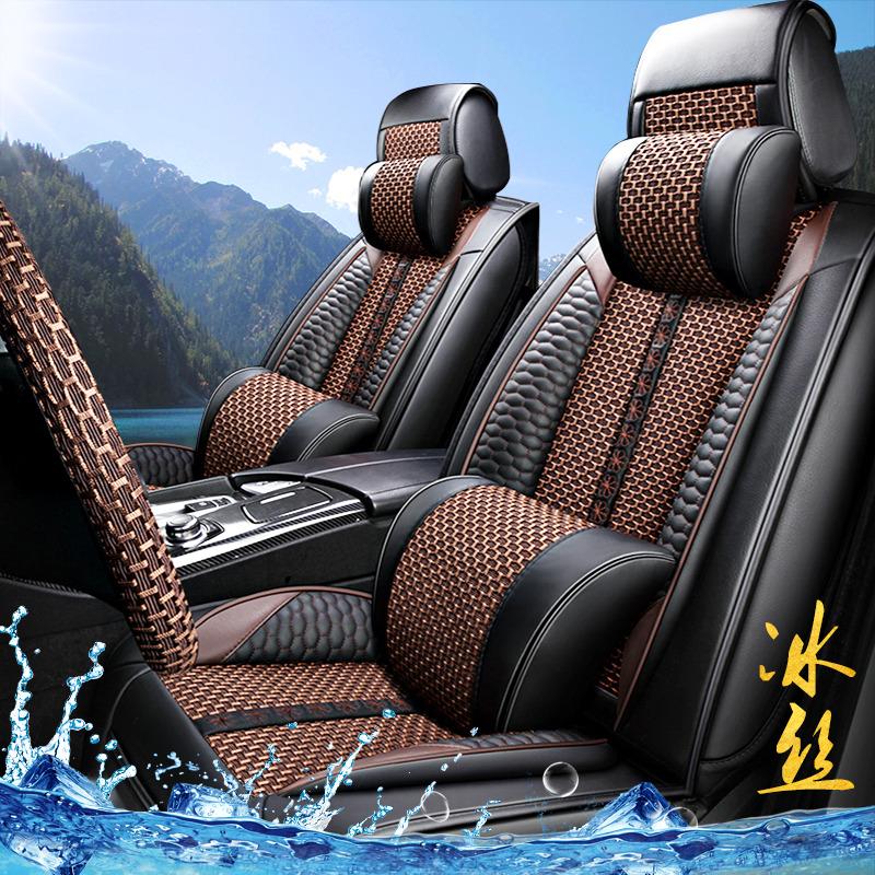 夏季冰丝坐垫16年2017款绅宝CC D50 D70 D60 D80 D20汽车座套全包