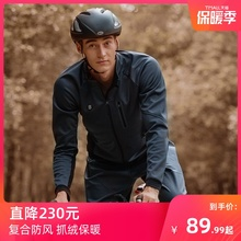 Sipak autumn and winter cycling suit long sleeve cycling suit thickened cycling pants fleece mountain bike equipment man