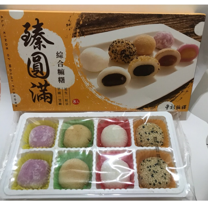 Taiwan Specialty imported snack candy mixed with hand gift Hualien once recorded cassava reaching perfection gift box mid autumn gift