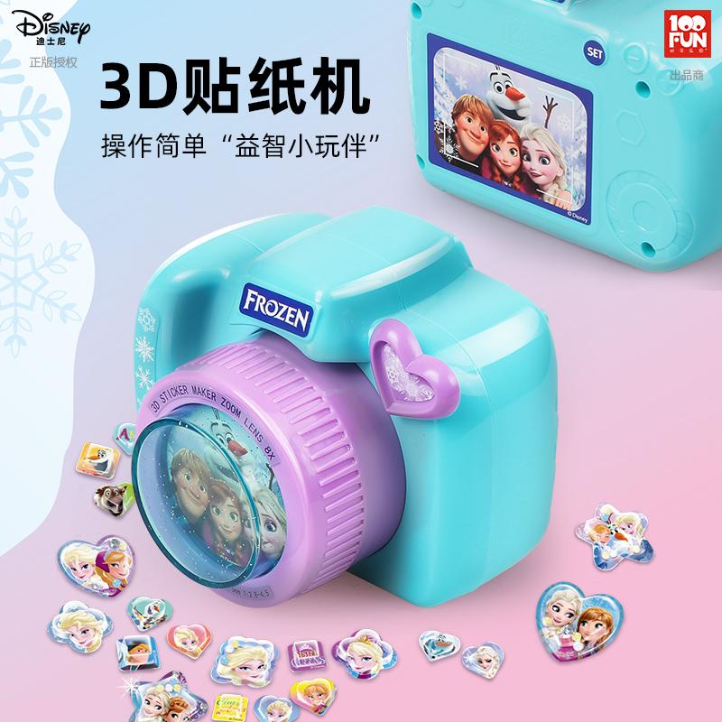 迪士尼贴纸机冰雪奇缘公主打印贴纸小女童儿童女孩玩具生日礼物