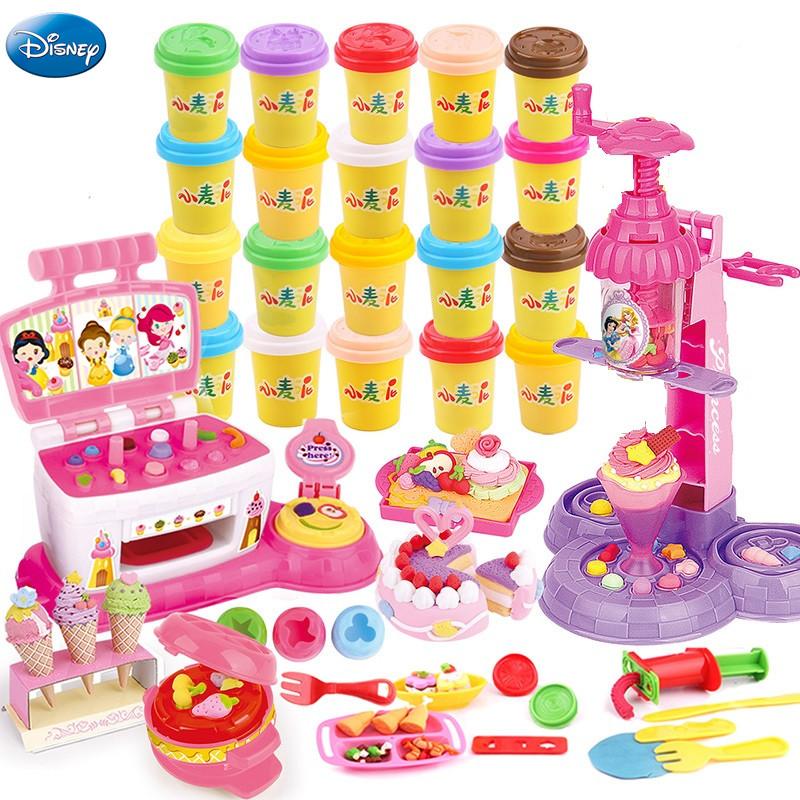紫云鸿基玩具专营店