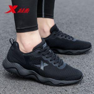特步男鞋运动鞋男夏季透气网面网鞋跑步鞋官网旗舰休闲鞋男士鞋子
