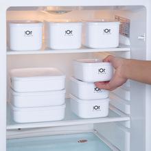 家用厨房保鲜盒塑料密封盒食品级冰箱收纳冷藏盒微波炉饭盒便当盒