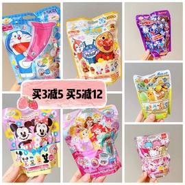 日本奥特曼Bandai万代儿童泡澡球入浴卡通泡澡玩具盲盒玩具沐浴球