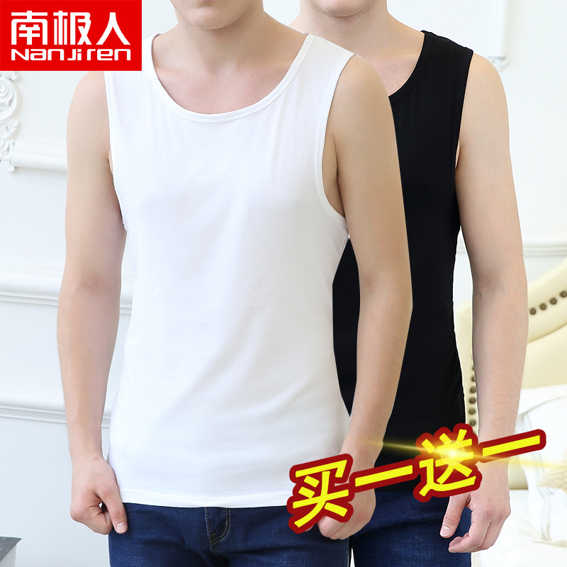 South polar spring and summer men's warm vest wide shoulder base shirt fitness sleeveless T-shirt cotton vest sports wear inside