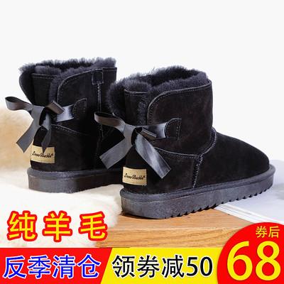 雪地靴女皮毛一体保暖短筒冬季防滑加厚加绒厚底蝴蝶结东北棉鞋女