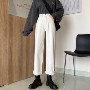 米白色牛仔裤女2021春秋季款高腰直筒裤显瘦宽松阔腿裤裤子秋冬,女装牛仔裤,天盛
