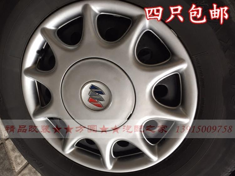 适用 别克老君威GL8 新世纪皇朝 铁钢圈大轮盖/轮毂盖/罩轮盖配件