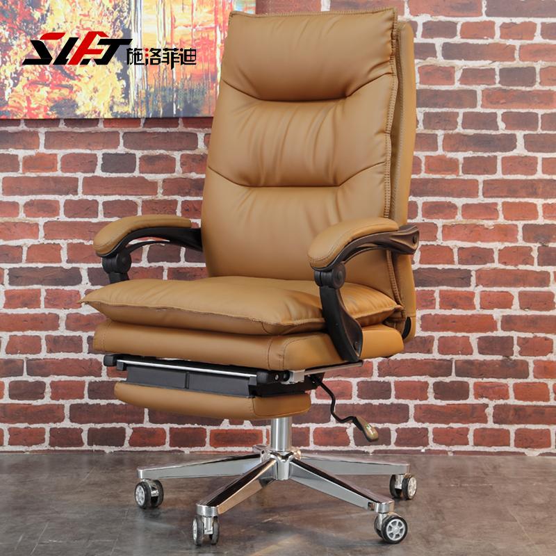 施洛菲迪电脑椅家用老板椅真皮大班椅午休办公椅可躺按摩座椅转椅