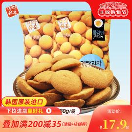 韩国进口 味觉诱惑鸡蛋小圆饼干香酥小零食膨化牛奶蛋圆饼干360g