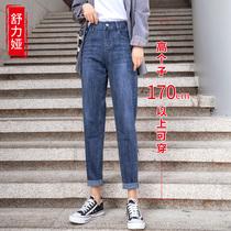 加长大码加绒牛仔裤女冬季胖mm高腰高个子超长直筒宽松哈伦老爹裤