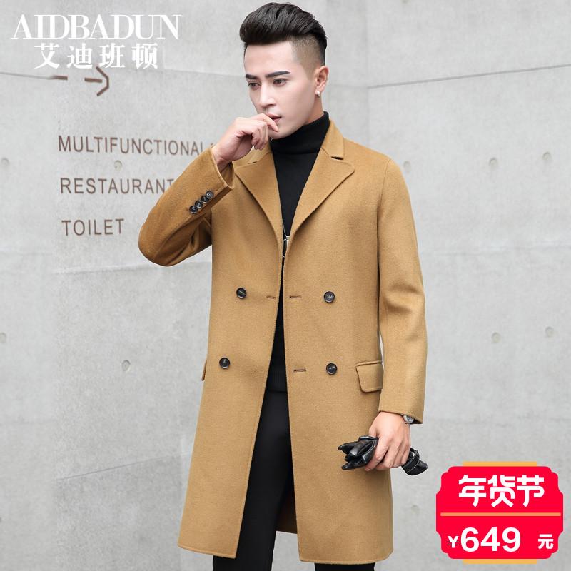 2017新款羊毛妮子大衣韩版修身毛呢大衣男士中长款双面尼冬季外套