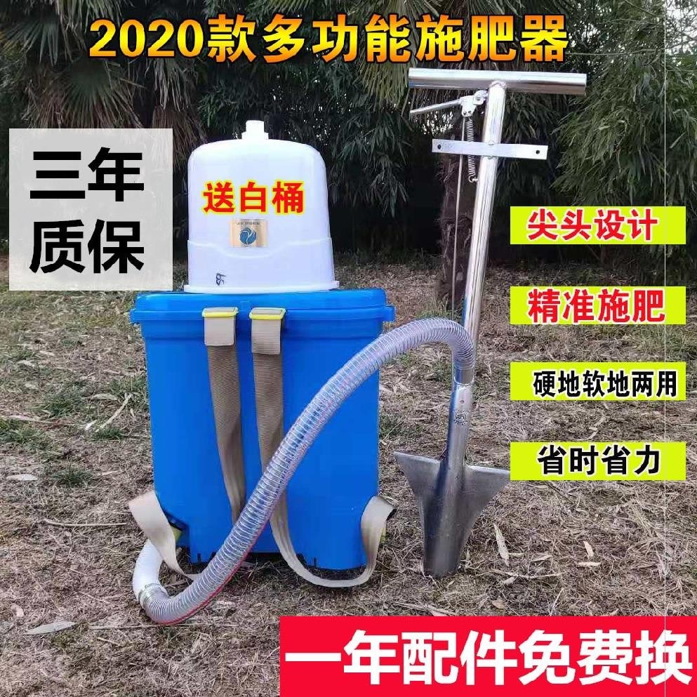播肥器施肥器地下の人工果樹に肥料追肥機を加えた手動農用農具