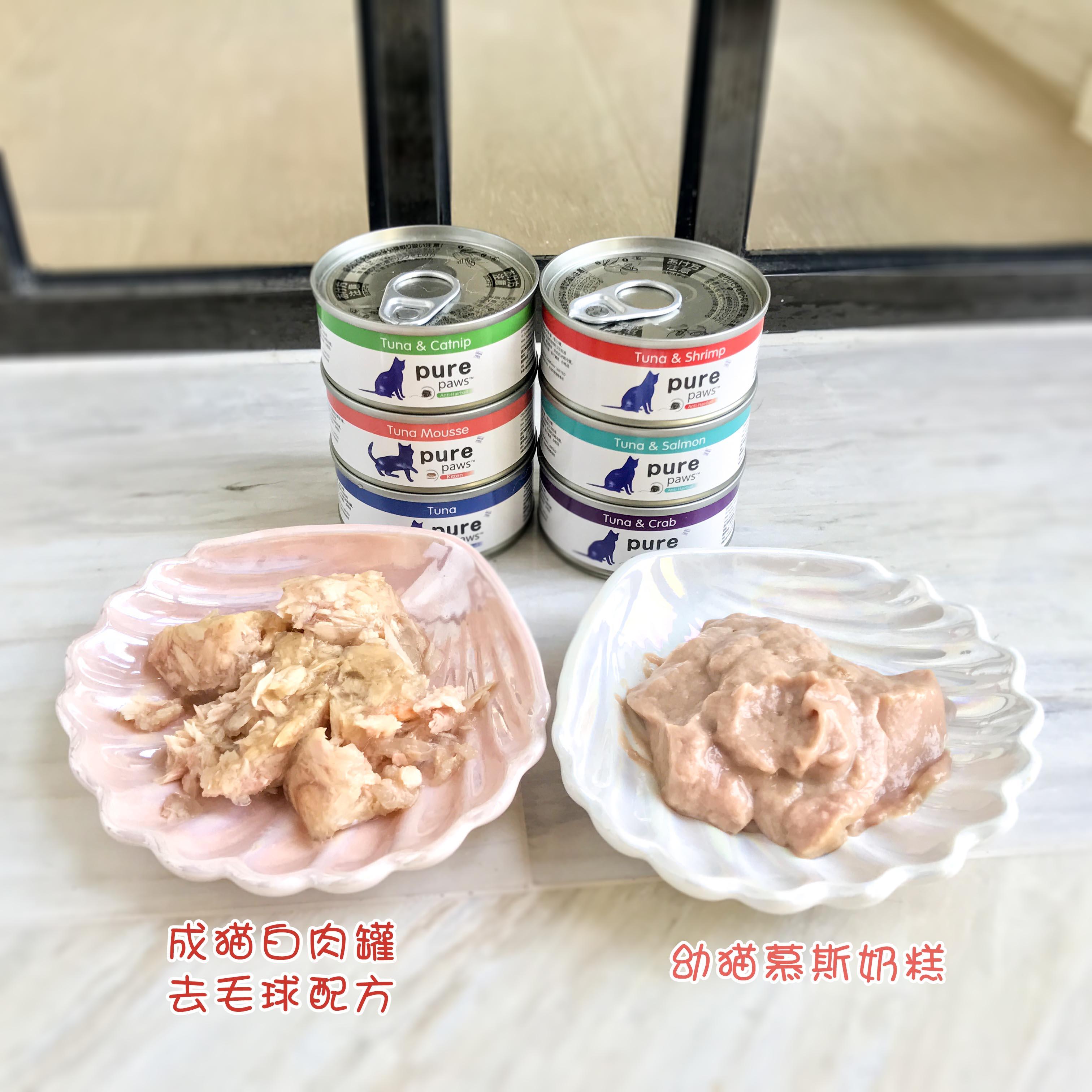 泰国原装进口飘仕猫罐头pure成幼猫去毛球奶糕拼箱6罐 24罐包邮