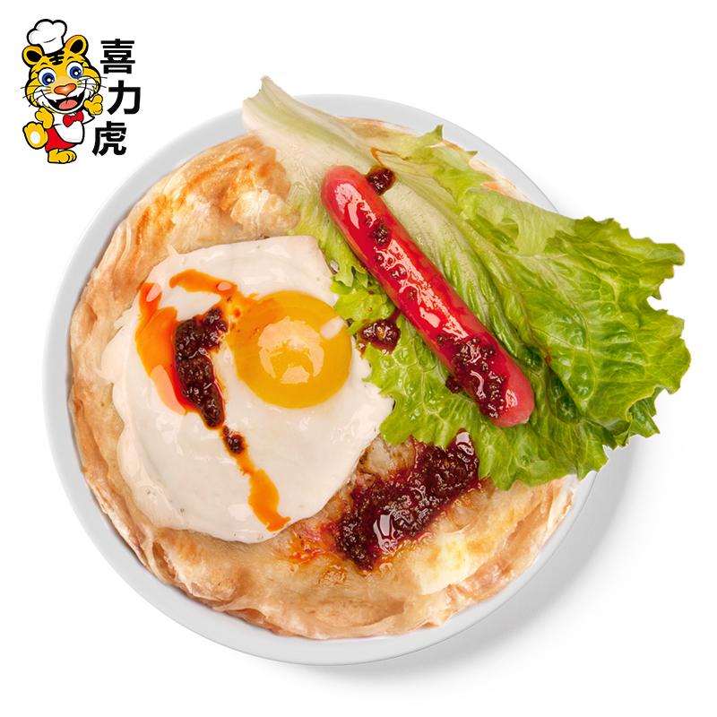 原味手抓饼20片包邮儿童家庭装喜力虎   早餐煎面饼网红美食