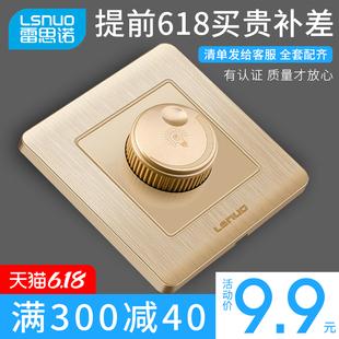 家用86型暗装 开关插座面板电源无极调控可调节灯光亮度调光开关