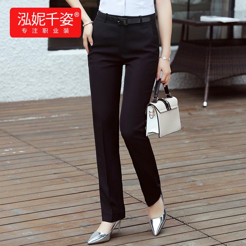 修身职业西裤女裤春秋直筒裤女士正装裤工作裤黑色西装裤长裤裤子