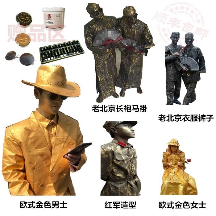 Live sculpture custom-made bronze sculpture living sculpture performance art ancient bronze costume rental performance