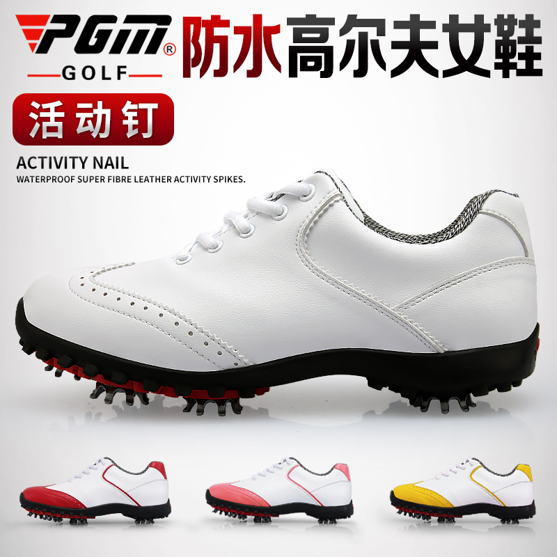 Grab the first piece! New golf shoes womens waterproof activity nail elegant sports shoes golf shoes PGM
