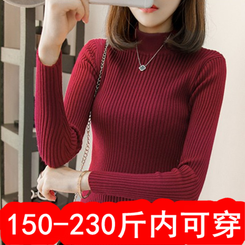 Autumn and winter fat m plus fat plus plus size plus thick T-shirt womens base coat short sweater with all kinds of slim fit 200 Jin