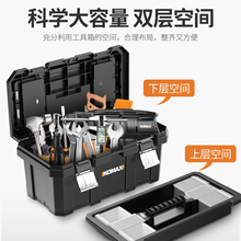 Comus Hardware Household Maintenance Tool Electrician Portable Multi-function Large Receiving Box Car Box Toolbox