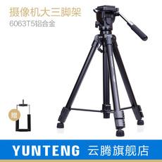 штатив Yunteng 998 999