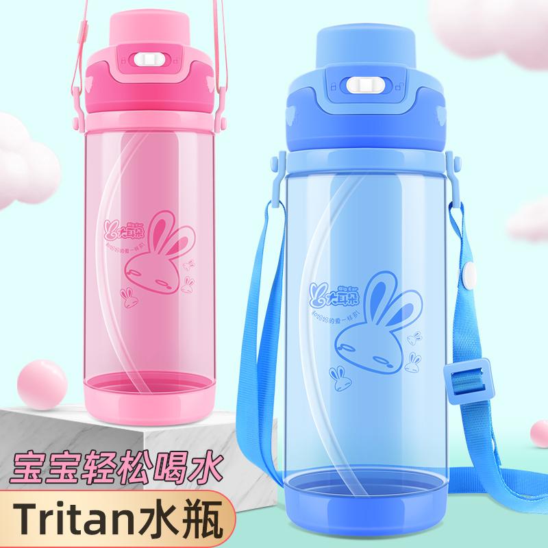 大耳朵便携儿童水杯 婴儿宝宝喝水杯防漏背带水壶学饮杯吸管杯