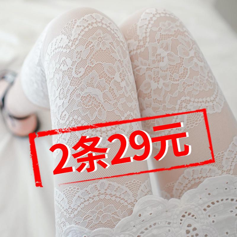 春夏装新款性感蕾丝镂空七分裤弹力显瘦打底裤外穿潮女薄款白色